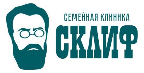 """Медицинский центр """"СКЛИФ"""""""